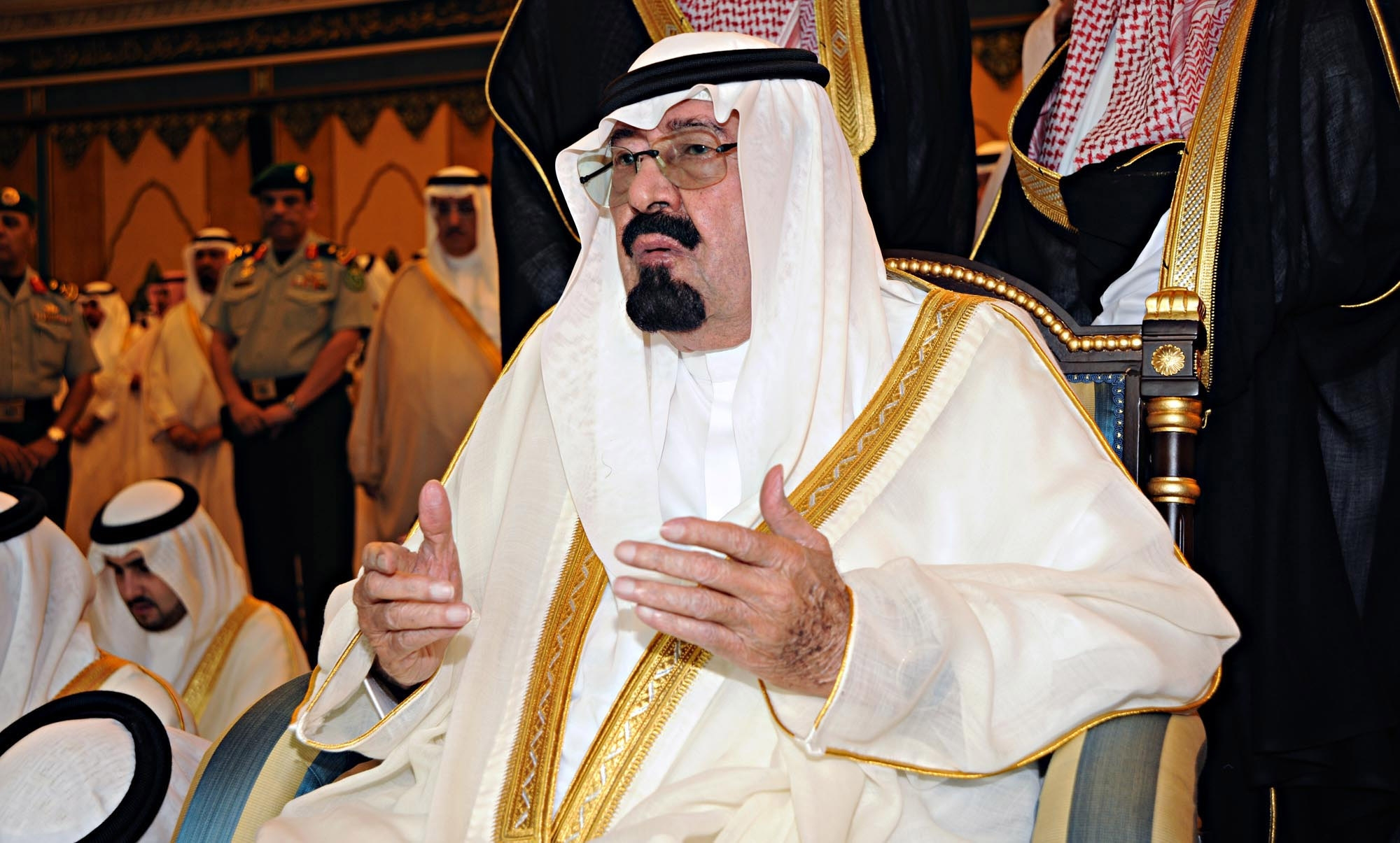 Saudi king invites Bhutanese Muslims for Hajj – Bhutan News