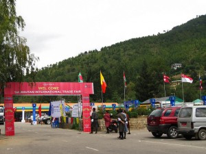 A file photo of the first trade fair.